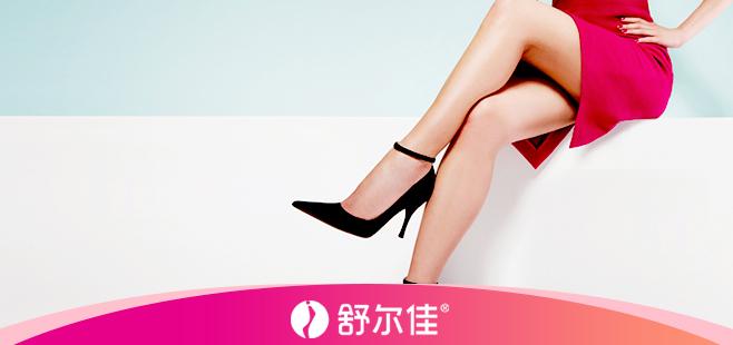 减去腿部赘肉的方法 三招帮你快速瘦腿