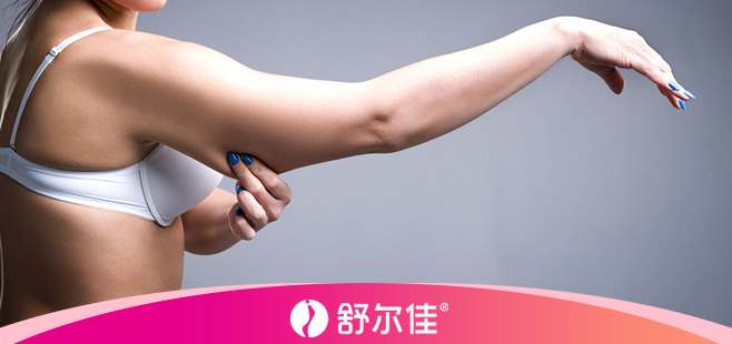 如何减去手臂赘肉 这些动作可以帮到你