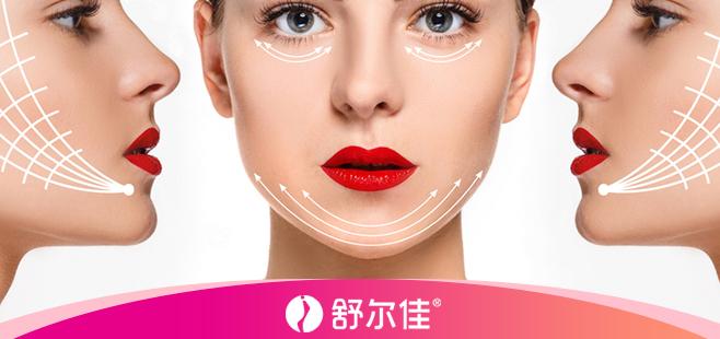 瘦脸的方法有哪些 3招帮你瘦出瓜子脸