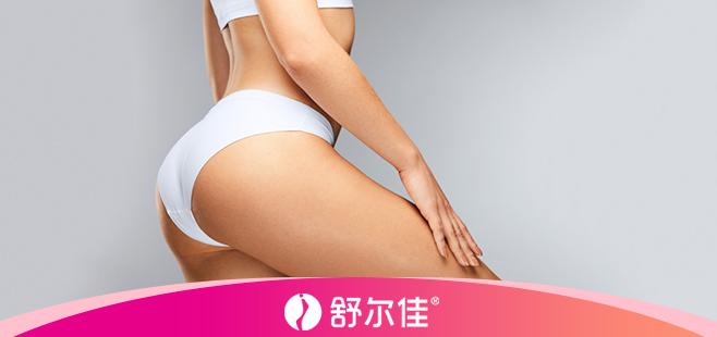 怎么样瘦臀最有效 性感翘臀的打造方法