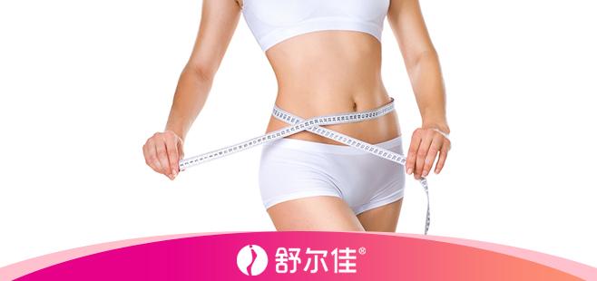 腰两侧赘肉怎么减 首先要改掉这些习惯