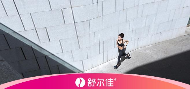 怎样跑步减脂效率最高?